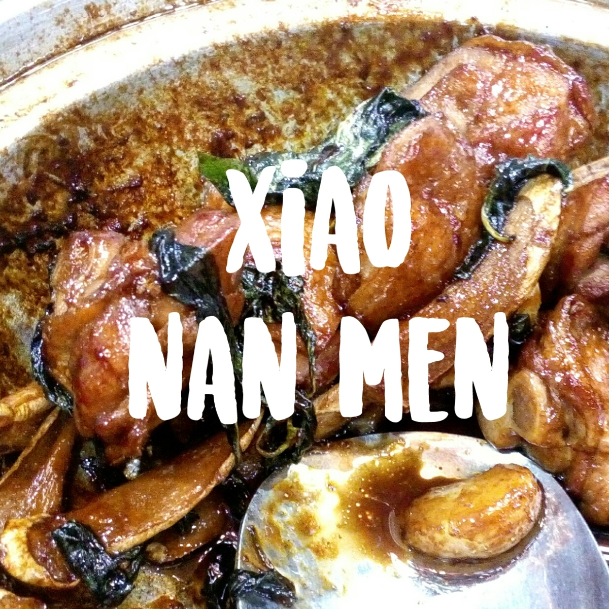 Xiao Nan Men, Banawe